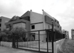 Tilal El Mir Villa